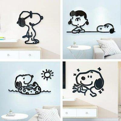 日韓ins卡通可愛史努比3D立體壁貼紙學生宿舍少女心房間改造裝飾