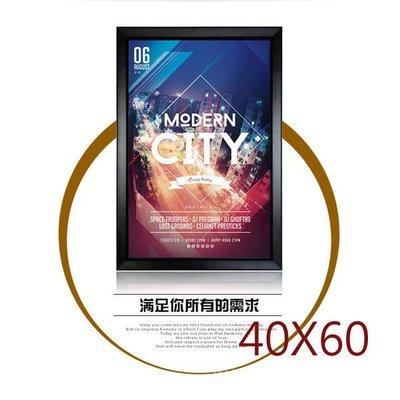 5Cgo【批發】含稅會員有優惠 531264822957 LED超薄燈箱廣告展示牌展示架鋁合金海報門市通用(40*60)