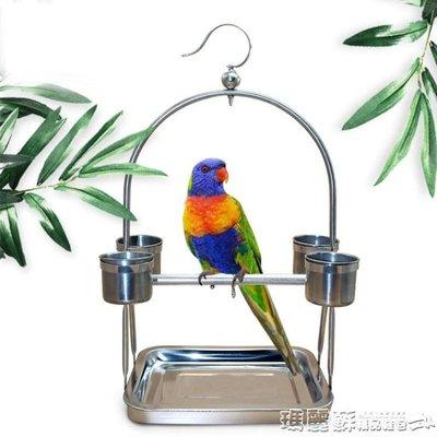 鳥籠 鸚鵡站架不銹鋼小型鳥架子八哥鳥籠玄鳳和尚鸚鵡腳環腳鍊鳥鍊子mks
