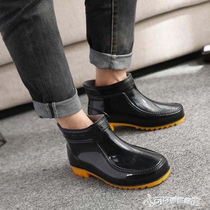 雨鞋男春夏季短筒低筒雨靴男士膠鞋時尚成人套鞋防滑防水鞋韓版新