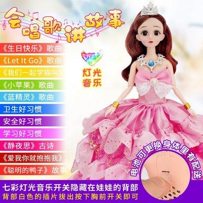 玩具依甜芭比洋娃娃玩具套裝女孩公主夢想豪宅超大號禮盒仿真精致全套洋娃娃