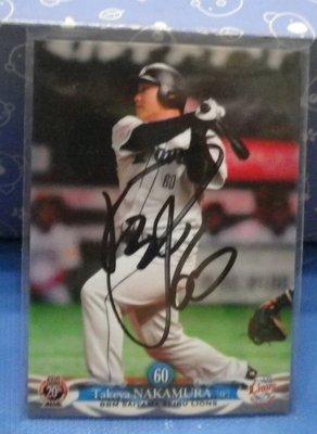 棒球天地--西武獅 中村剛也 2010簽名球員卡.字跡漂亮