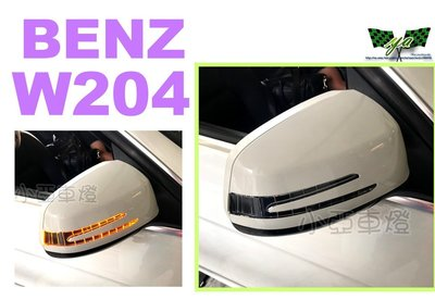 小亞車燈改裝*賓士 W203 W210 W202 W163 W211 W212 W204 W208 LED箭型後視鏡外蓋