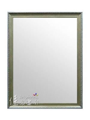 ◎『佳家畫廊』→古典華美/銀色框【62cm*77cm】化妝鏡/玄關鏡/掛鏡◎鏡子量身訂做