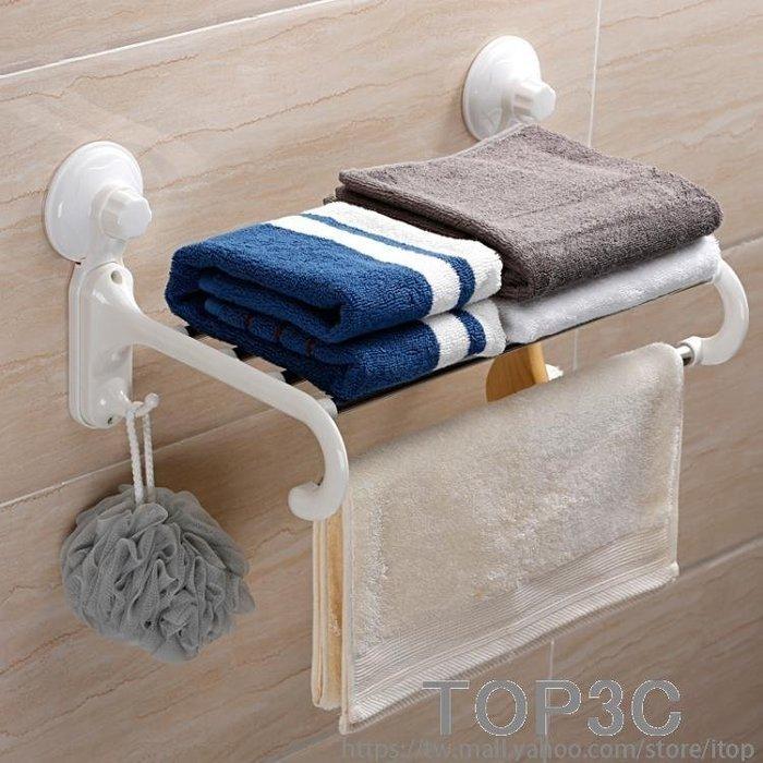 強力吸盤衛生間毛巾架浴室置物架壁掛免打孔不銹鋼雙層浴巾架