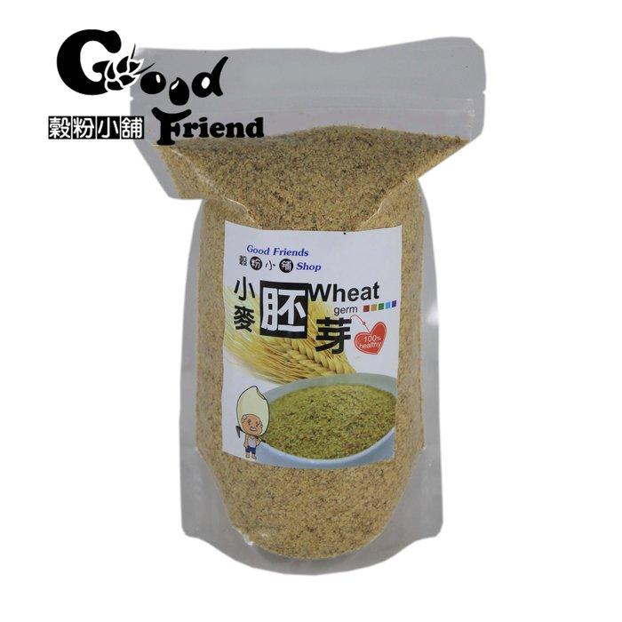 【穀粉小舖 Good Friend Shop】小麥胚芽 (薄片/細粉) (袋裝)