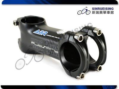 【阿伯的店】ABR 3D鍛造 2014鋁合金 立管/龍頭 31.8X90mm-黑色 #SH1136