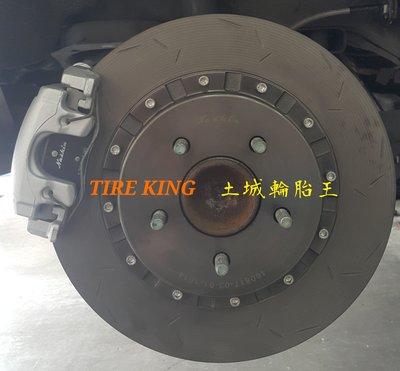 土城輪胎王 世盟 一體式 330MM 後 加大碟 碟盤 NASHIN MAZDA 馬5