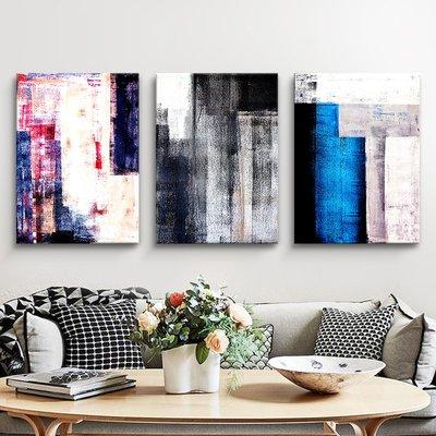 掛畫 牆飾三件組【RS Home】50×70cm 抽象藝術無框掛畫相框木質壁畫北歐中式裝飾畫板民宿攞飾油畫掛鐘掛畫
