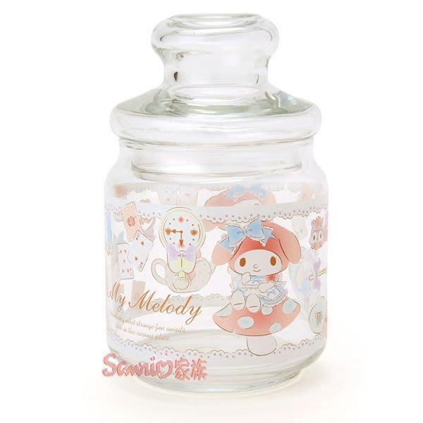 《東京家族》Melody美樂蒂玻璃收納罐棉花球罐奇幻森林的愛麗絲系列