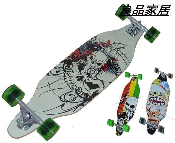 【優上精品】代步神器 必備 專業公路滑板 7層加楓滑板 長滑板 刷街長板 速(Z-P3222)