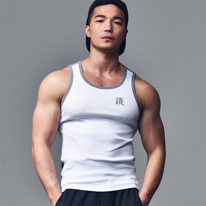 【OTOKO Men's Boutique】固制:赤鐵高概念運動螺紋背心/白色(台灣獨家代理)