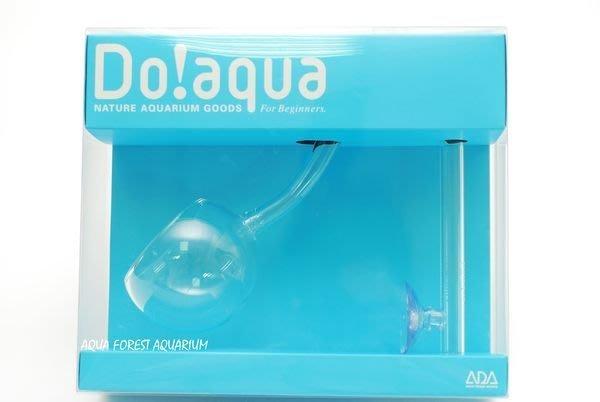 ◎ 水族之森 ◎  日本 Do!aqua Poppy Glass 玻璃出水口 PP-2 13 (12/16) 3尺-4尺專用
