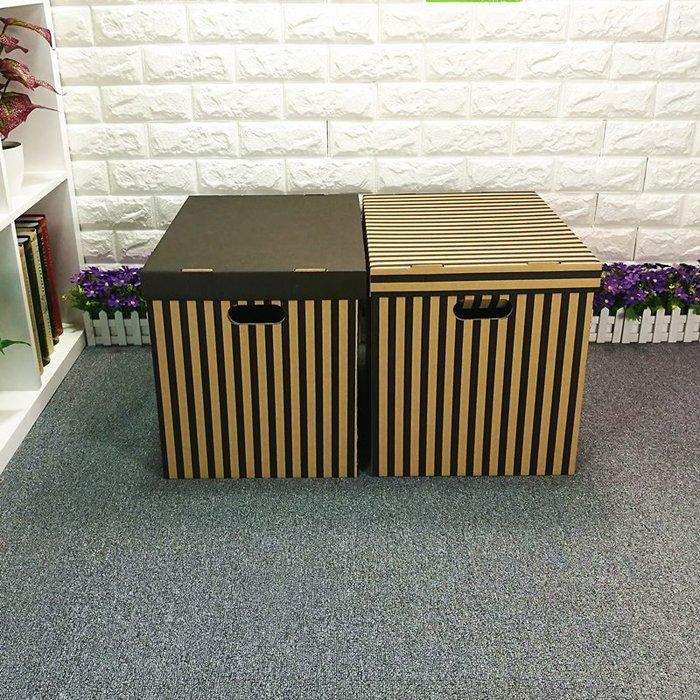 小尺寸價格 中大號在線議價 2個起發貨 新品宜家風格紙質收納箱搬家整理儲物收納盒大號辦公文件收納紙箱