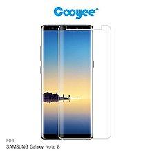 Cooyee SAMSUNG Galaxy Note 8 液態膠玻璃貼(滿邊) 保護貼 玻璃貼 希亞本舖