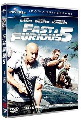 合友唱片 面交 自取 玩命關頭 5 DVD Fast and furious