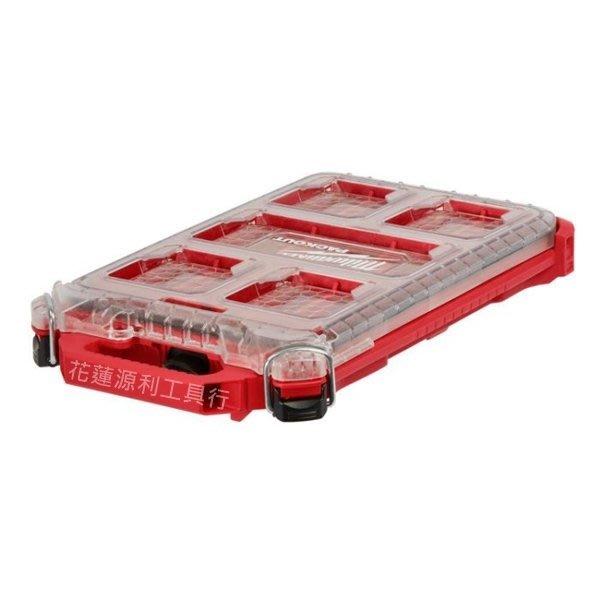 【花蓮源利】含稅 零件箱 Milwaukee 米沃奇 美沃奇 48-22-8436 配套智能收納箱 薄小 可堆疊 工具盒