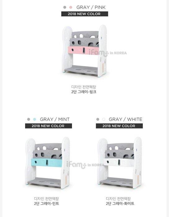 ifam 韓國代購 正品代購 韓國直送 2018 改版上市 書櫃 書架 書本展示櫃 兒童書櫃