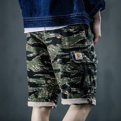Cover Taiwan 官方直營 工作短褲 迷彩褲 五分褲 虎斑迷彩 美式 余文樂 Carhartt WIP (預購)