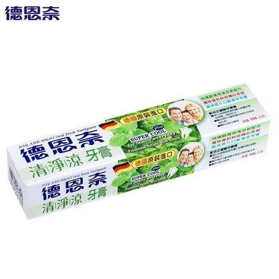 【亮亮生活】ღ 德恩奈 清淨涼牙膏156g x 6入 ღ 超清涼配方,清新、自然、好口氣