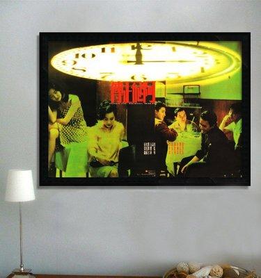 C - R - A - Z - Y - T - O - W - N 阿飛正傳 掛畫 經典港片電影裝飾畫 張國榮張曼玉掛畫