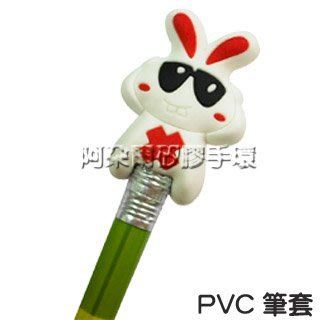 阿朵爾 PVC筆套 造型筆套 鉛筆筆套 公仔筆套 兒童禮物 (各式產品需詢價)