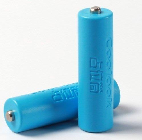 Coolook 3號 AA 佔位筒,占位筒,導線作用 14500假電池 鹼性鎳氫改鋰電用 低電阻 不可充電