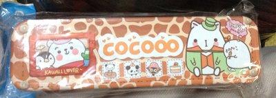 全新Kawall lover Cocooo雙層筆盒