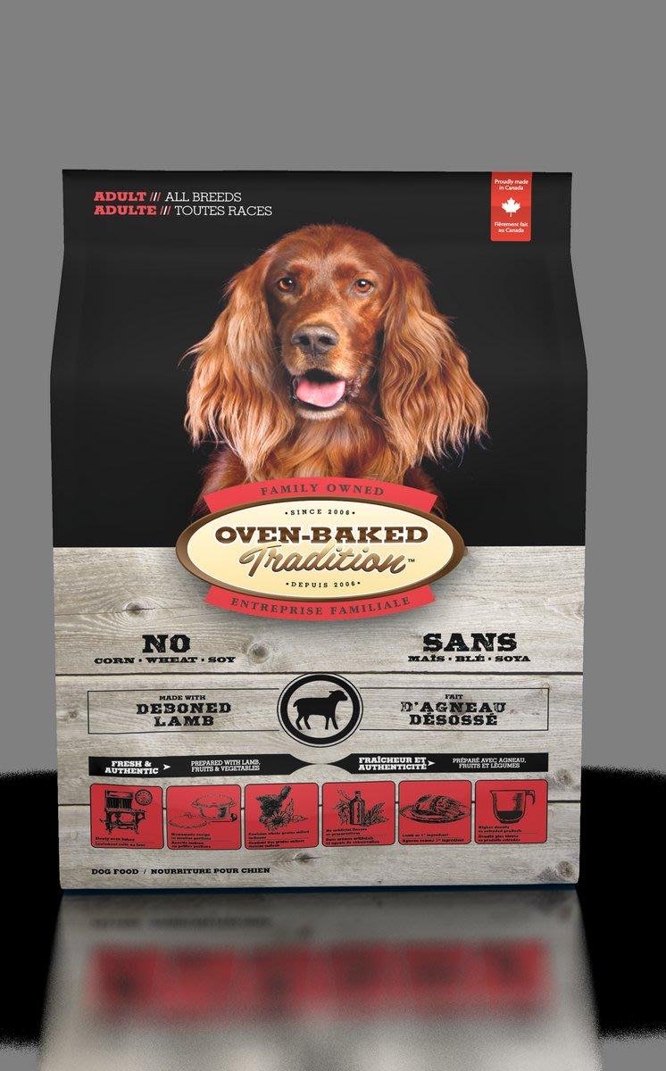 烘焙客 成犬/高齡犬/減重犬 雞肉/魚肉/羊肉 小顆粒/原顆粒 5磅