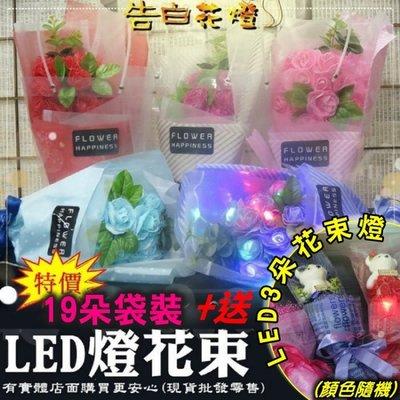 70023/20- 柚柚的店【袋裝LE...