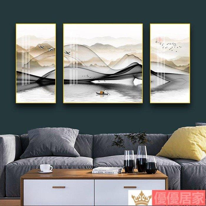 現貨促銷新中式客廳裝飾畫沙發背景墻掛畫山水畫壁畫墻畫輕奢晶瓷畫三聯畫優優居家·巨優惠