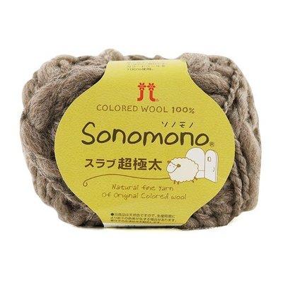 Hamanaka 0069 Sonomono Slub 超極太 (ソノモノスラブ 超極太) 【A】羊毛