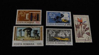 【大三元】歐洲郵票-羅馬尼亞-銷戳票5枚-原膠