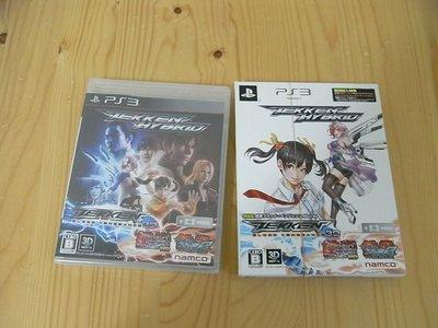 【小蕙生活館】PS3~ 鐵拳 雙重組合 ~ 初回版 (純日版) 全新品