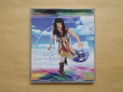 明星錄*2004年張韶涵專輯-Over the Rainbow.二手CD(m09)