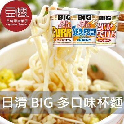 【即期良品】日本泡麵 日本第一經典日清BIG杯麵