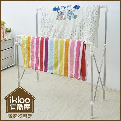 BO雜貨【YV9016】ikloo~雙桿伸縮曬衣架 曬衣架 掛衣桿 伸縮衣架 室內外曬衣架 HGF28