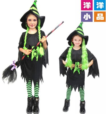 【洋洋小品兒童長髮魔女親子裝大人+小孩台灣製造-綠】萬聖節服裝聖誕節佈置造型裝扮服聖誕舞會派對洋裝表演舞台巫婆裝
