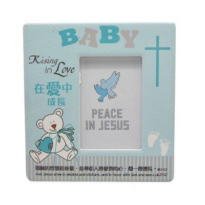 雅彥禮坊-寶寶祝賀陶瓷相框(藍)