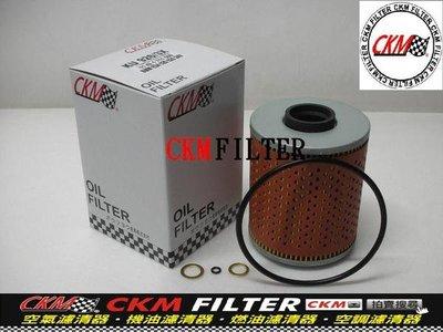 【CKM】寶馬 BMW E34 520 525 24V M50 M52 原廠 正廠 型 機油芯 機油濾清器 機油蕊!
