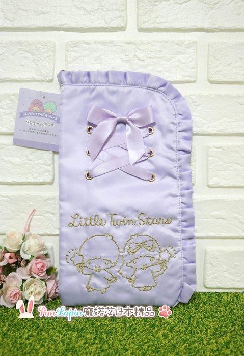 (現貨在台)日本正品Sanrio 三麗鷗 萬用包 收納包 化妝包 L型包 手拿包 隨身包 筆袋 雙子星 KIKILALA