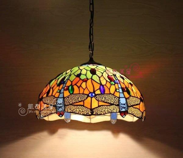 凱西美屋 古典帝凡尼手拼彩色玻璃蜻蜓花吊燈(黃底) 16吋吊燈
