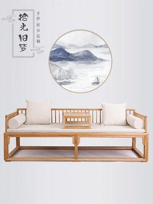 居家沙發罩防塵罩定做椰棕羅漢床墊子五件套乳膠新中式紅木沙發坐墊亞麻防滑墊禪意