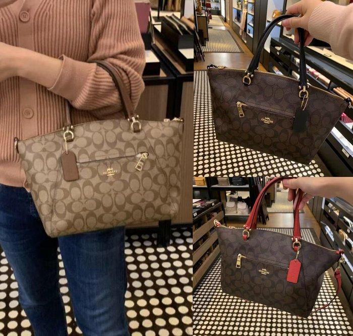 小皮美國正品代購 COACH 79998 新款女士手提包 經典C字餃子包 單肩斜挎包 前置拉鏈 附購證