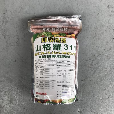 【肥肥】361 SQM 山格羅 ( 30-10-10+TE ) 1kg裝,超強效生長肥,促進迅速成長,提升抗逆境能力。