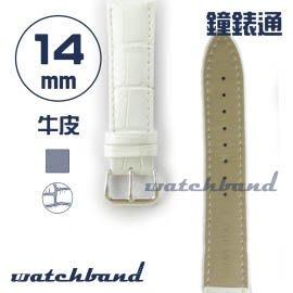 【鐘錶通】C1.81AA《霧面系列》鱷魚格紋-14mm 霧面白┝手錶錶帶/皮帶/牛皮錶帶┥