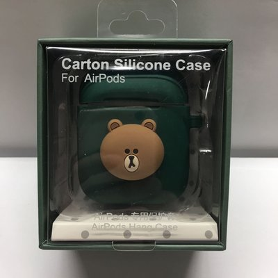 Line Friends Airpods line brown 熊大 立體矽膠保護套 Silicone Case