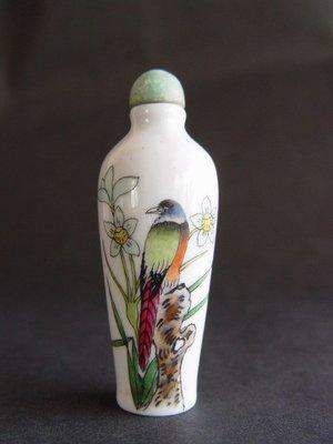 鼎尹居家藏古文物 - 玩玉款粉彩白瓷花鳥圖瓶鼻煙壺