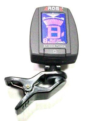 【樂器城堡】全新~阿諾瑪Aroma AT-300B 背光顯示調音器+電池*1 適用12平均律 吉他 Bass 高雄市