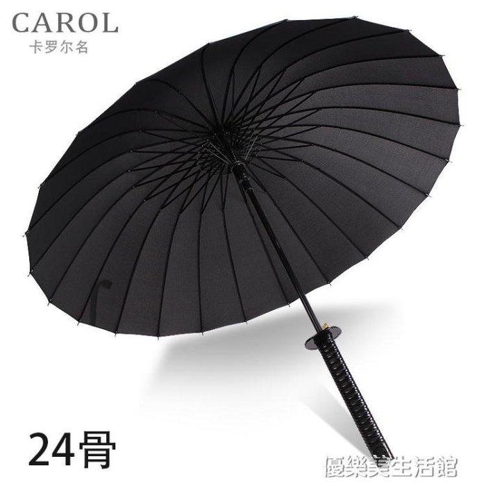男晴雨傘創意長柄傘女超大號直柄學生刀傘劍傘個性動漫日本武士傘 igo